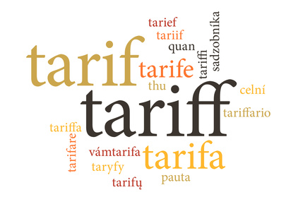 Differentiate Products Easily with Custom Tariff Code