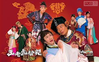 Xem Phim Vương Lão Hổ Cướp Vợ - Vuong Lao Ho Cuop Vo