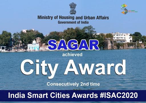 India-Smart-City-Contest-2020-सागर-स्मार्ट-सिटी-को-मिला-प्रदेश-में-पहला-और-देश-में-दूसरा-स्थान