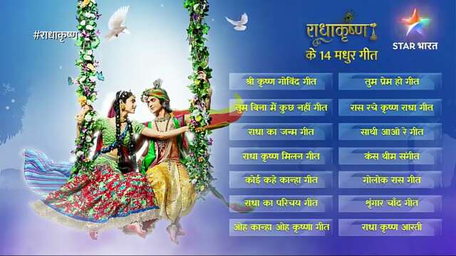Radha Krishna Video mp3 Song List Free Download