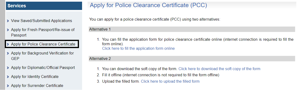Blogs of My Life: Police Clearance Certificate ( PCC