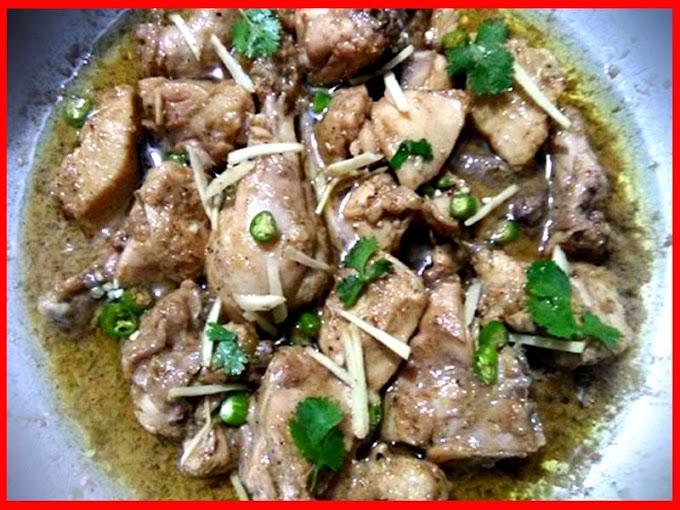 Restaurant Style Chicken Dahi Gosht