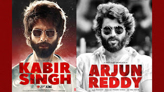 Kabir Singh vs Arjin Kapoor - What is the difference between North and South India?