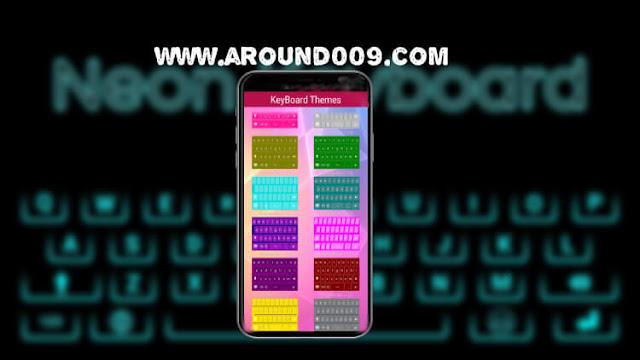 تنزيل كيبورد السراب البعيد 2020 : للاندرويد اخر اصدار | ثيمات مختلفة | keyboard Alsarab apk