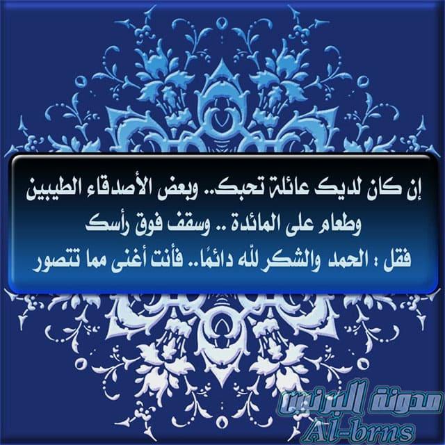 حالات واتس دينية اسلامية مكتوبة (2)