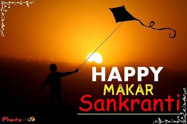Makar Sankranti 2021 - Sankranti wishes images download