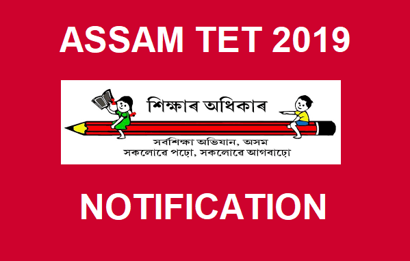 AssamCareer com :: Jobs In Assam, Guwahati and North East India