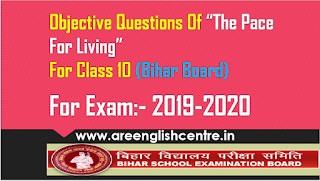 The Pace for living objective questions for Bseb students