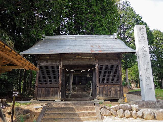 上條集落 金井加里神社