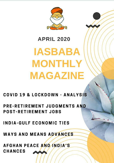 IAS BABA Monthly Magazine (March 2020) : For UPSC Exam PDF Book