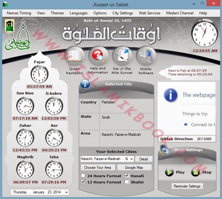 Al azan free download