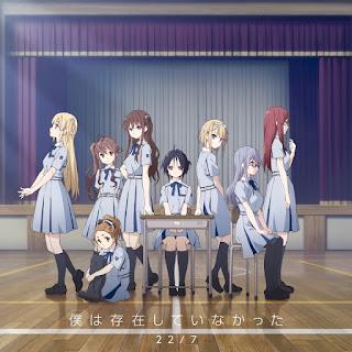 22/7 - Boku wa Sonzai Shite Inakatta