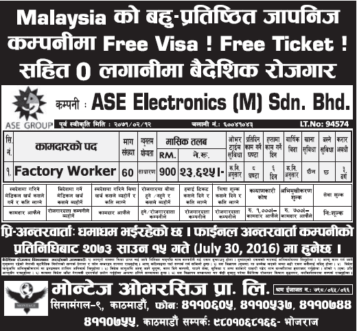 Free Visa, Free Ticket, Jobs For Nepali In ASE Electronics Sdn. Bhd, Malaysia Salary -Rs.26,000/