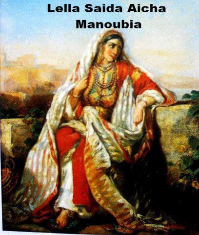 """Résultat de recherche d'images pour """"lella manoubia"""""""