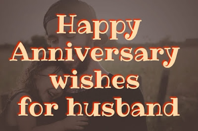 Lovely Wedding Anniversary Message For Husband