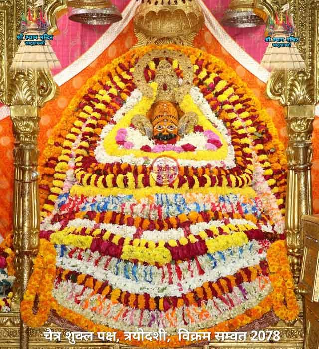khatu shyam temple daily darshan april 2021