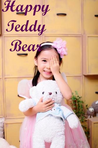 Happy Teddy Bear.