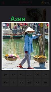 655 слов пейзажи азии, торговля девушкой фруктами 6 уровень