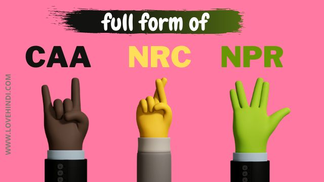CAB, CAA, NRC, NPR FULL FORM