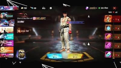 New Street Fighter bundle