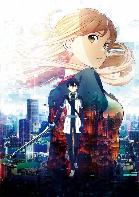 Sword Art Online: Ordinal Scale se lanzará en BD/DVD el 27 de septiembre