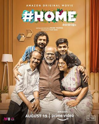 home_bitchingfilms