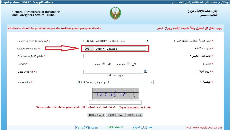 Sharjah Visa Status