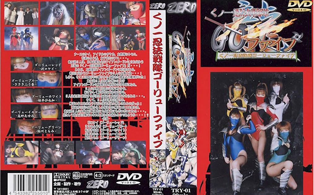 TRY-01 Ninja Pressure Wanita Goryu 5