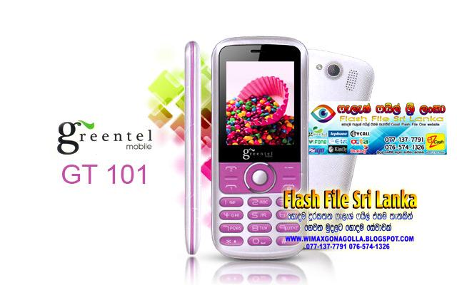 jeu gratuit mobile 9 samsung gt-s3653
