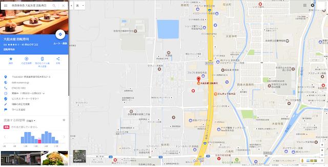 奈良店の地図