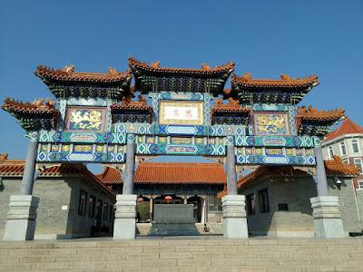 王和英:北京昌平区香堂村游后感