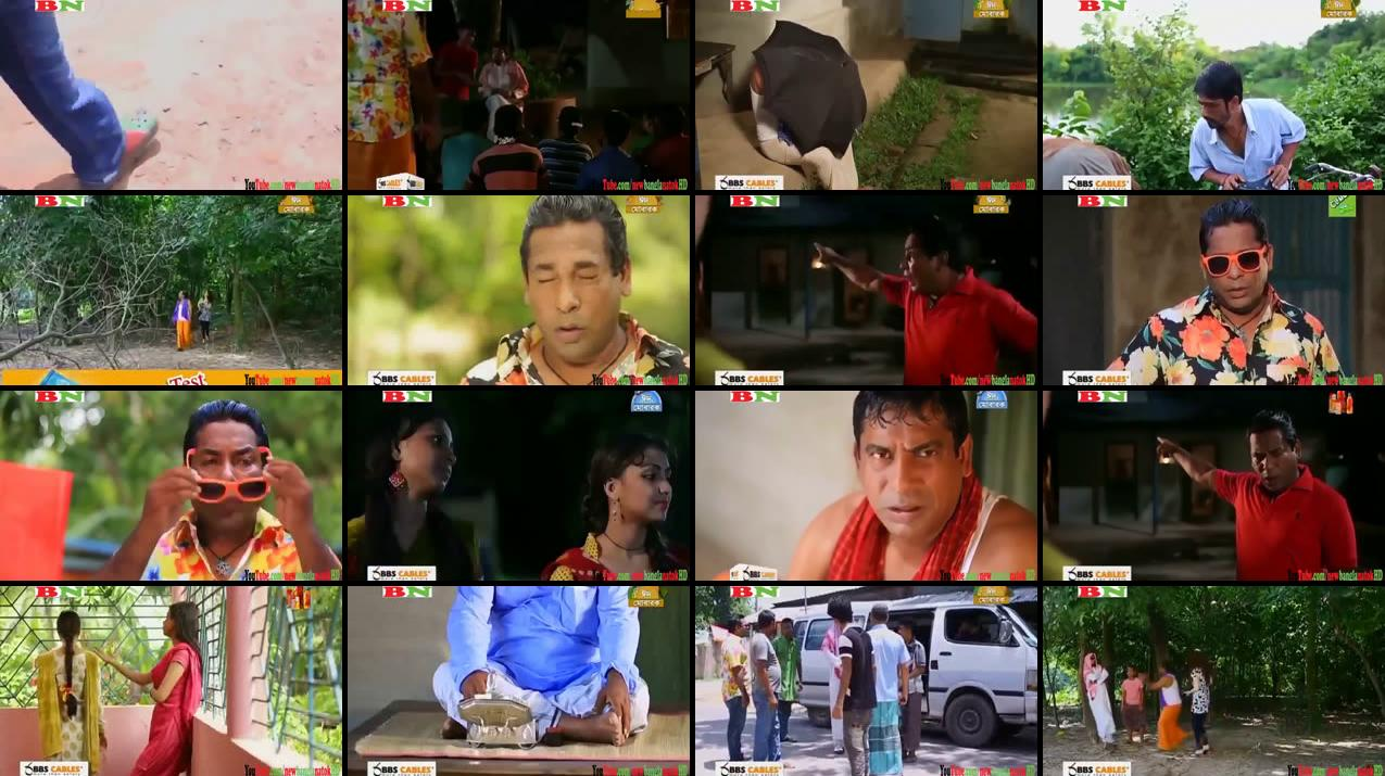 Jomoj 2 By Mosharraf Karim Bangla Natok 2014 Free Download