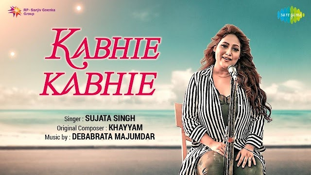 Old Hindi Hit Song Official Music Cover - 'Kabhie Kabhie' सुंग By Sujata Singh