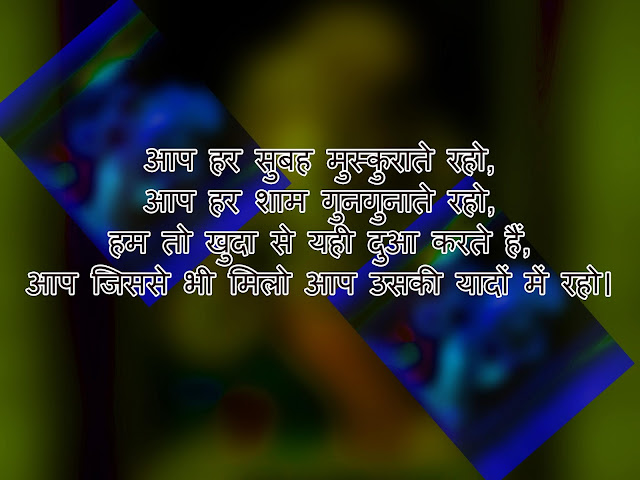 motivational photo in hindi