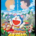 Doraemon: Nobita in the Wan-Nyan Spacetime Odyssey (2004) REMASTERED WEB-DL Tamil Dub 720p HD & 480p & 360p