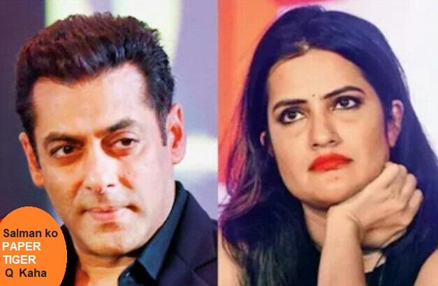 Q Singer Sona Mahapatre Ne Salman Khan ko Banaya Paper Tiger ?