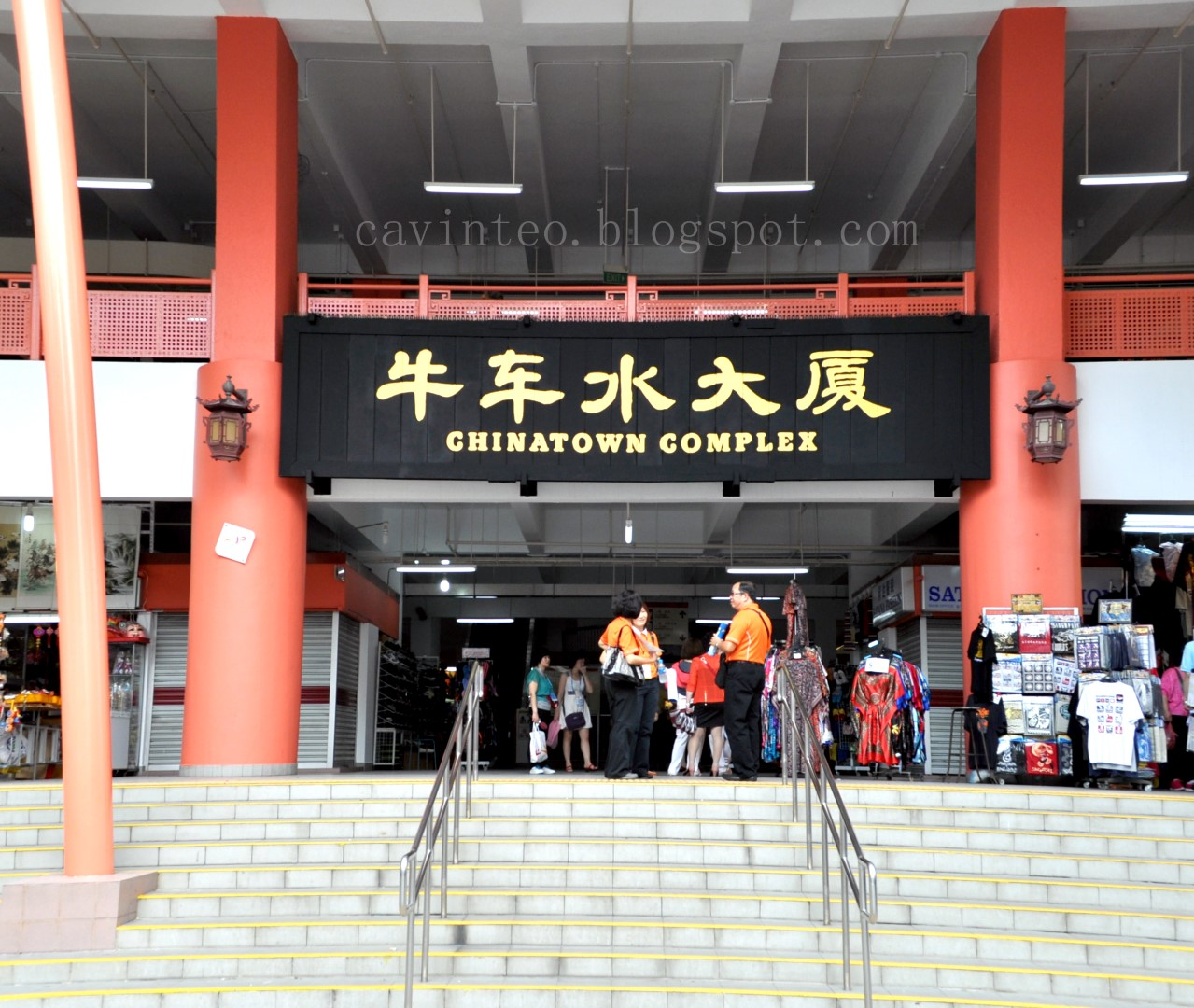 market analysis of singapore chinatown Chinatown plaza, a freehold property along craig road in district 2 get the  latest transaction prices, rents, trends and analysis on chinatown plaza.
