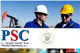 وظائف ومهن شركة الخدمات البترولية (النفط والغاز) لكافة الخريجين وذؤي الخبرة في الكويت