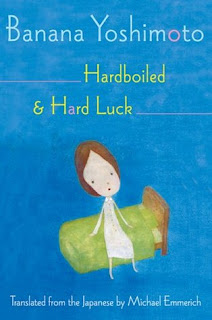 https://www.goodreads.com/book/show/50142.Hardboiled_Hard_Luck?from_search=true