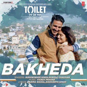 Bakheda (Toilet)