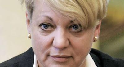 Гонтарева закликала МВФ заморозити співпрацю з Україною