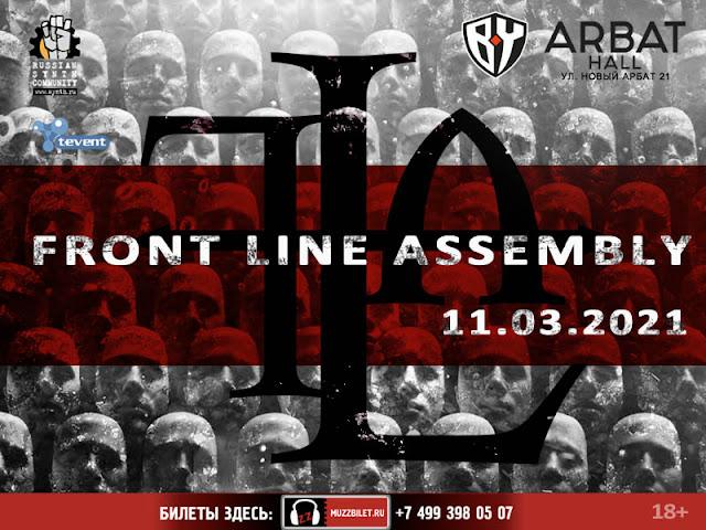 Front Line Assembly в России