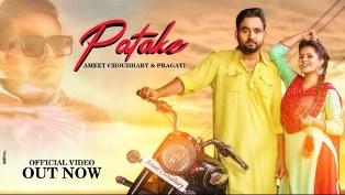Patake Lyrics - Raju Punjabi