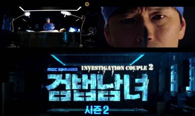 Drama Korea Investigation Couple Season  Sinopsis Drama Investigation Couple 2 Episode 1-32 (Lengkap)