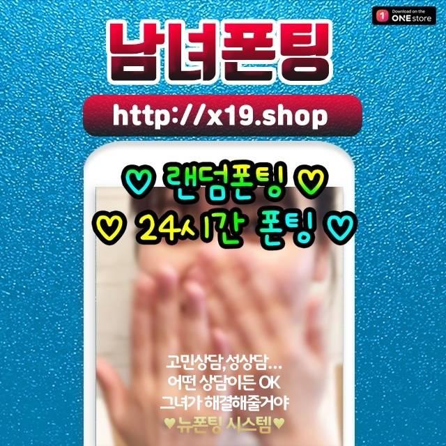 김포중고폰판매