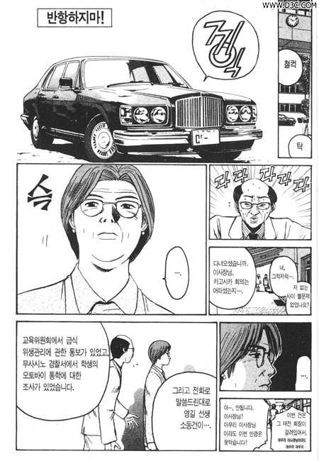 GT06-165.JPG