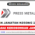 JAWATAN KOSONG PRESS METAL BERHAD 2020