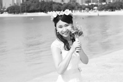 Black White Japanese Bride