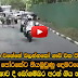 How to get past the security Bogambara STF Dematagoda Chaminda