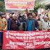डाककर्मियों ने 25 सूत्रीय मांगों को लेकर किया हड़ताल